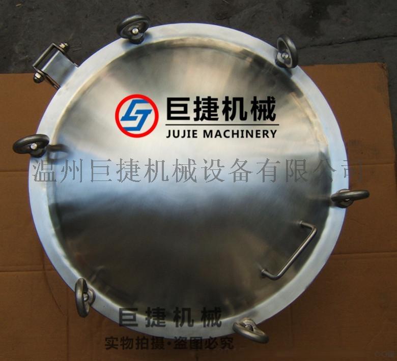 6公斤压力人孔 耐压人孔 卫生级法兰人孔 吊环人孔 不锈钢人孔 定做非标人孔729024615