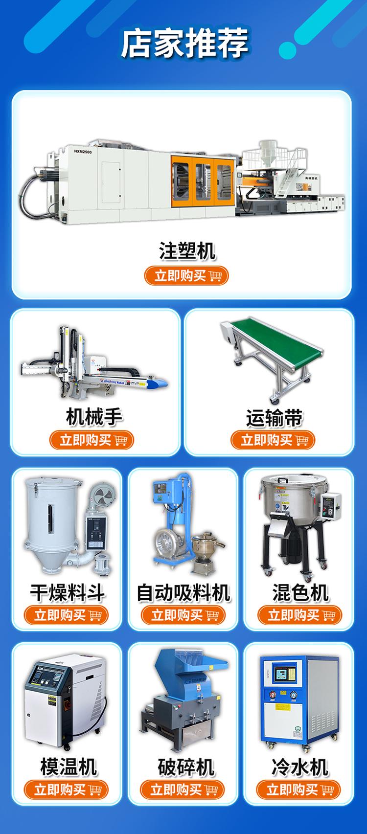 海雄厂家,伺服节能型,日用品注塑机HXM630-I145636215