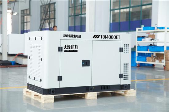无刷10kw静音柴油发电机体积大泽动力100963572