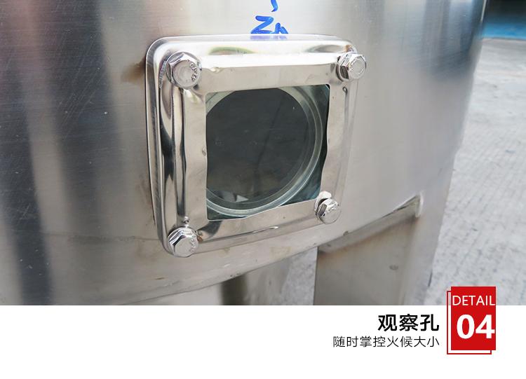 南洋夹层锅-燃气煤气便捷移动式_09.jpg