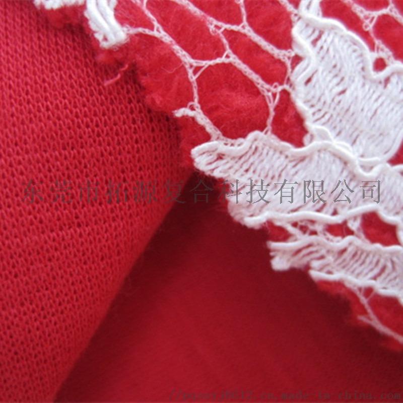 白色蕾丝贴红色绒布侧面2.jpg