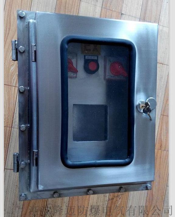 防爆多功能智能仪表箱154108055