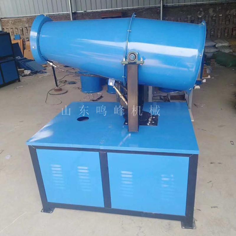 施工建设环保喷雾炮,扬尘治理喷雾炮863808212