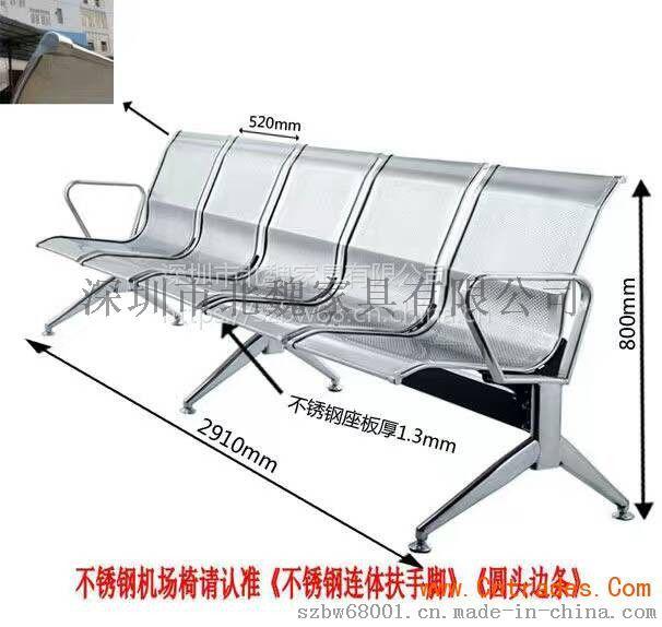 医院候诊排椅三座-医院用钢排椅图片-医院排椅-不锈钢排椅-连排椅-排椅744201825