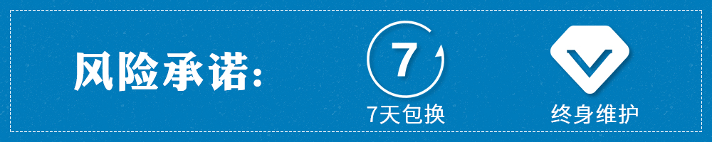 详情_01.jpg