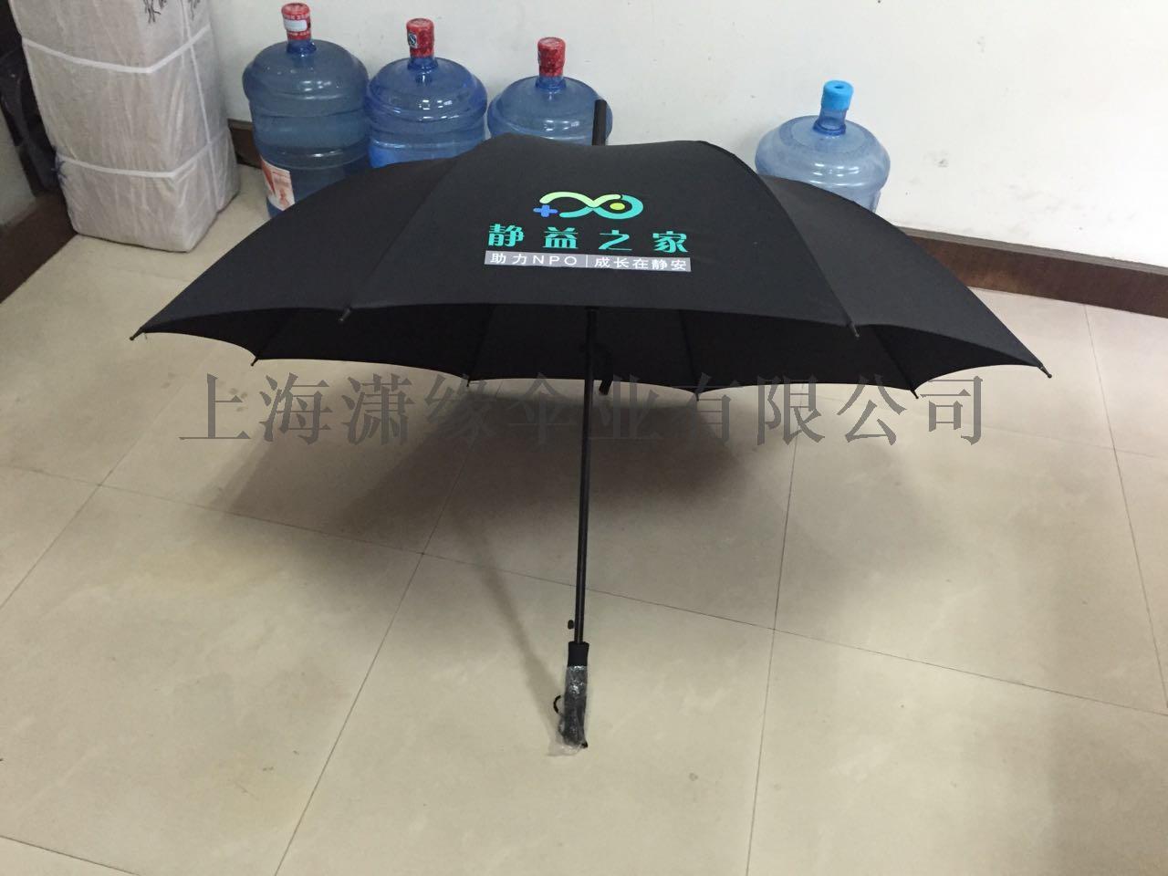 定制广告雨伞直杆高尔夫伞logo彩印遇水开花伞120644872
