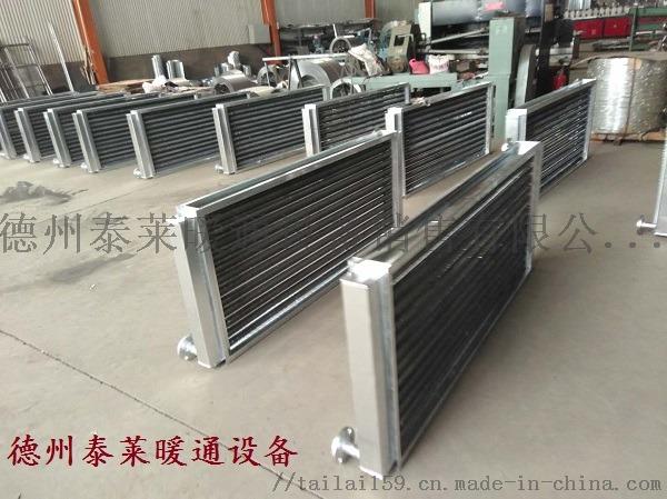 SRZ-12*6空气加热器SRL-15*10散热器99306775