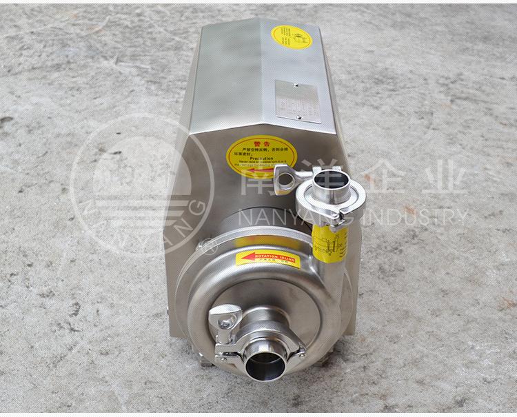 南洋输送泵—离心泵卫生_15.jpg