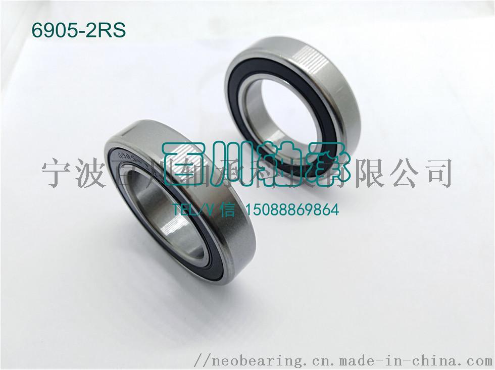 6905-2RS 2.jpg