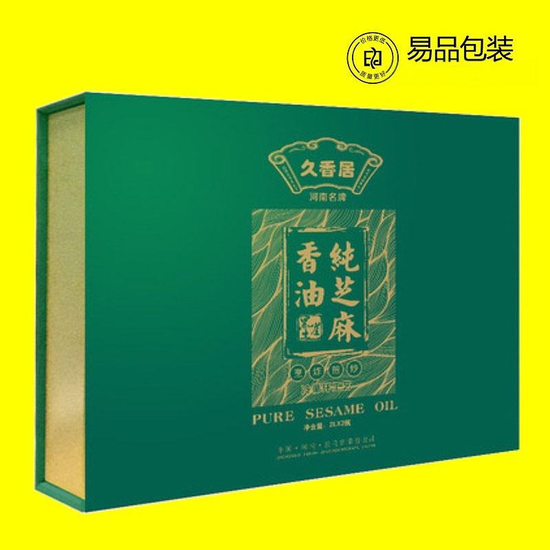 香油礼品盒39.jpg