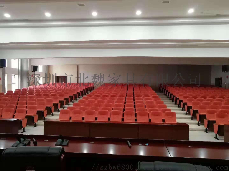 深圳礼堂椅家具、礼堂椅排椅厂家、学校报告厅椅厂家106656135