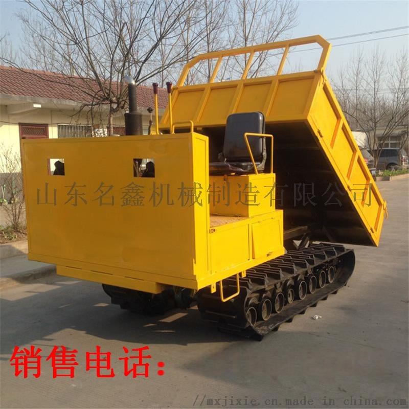 履带运输车 (68).jpg
