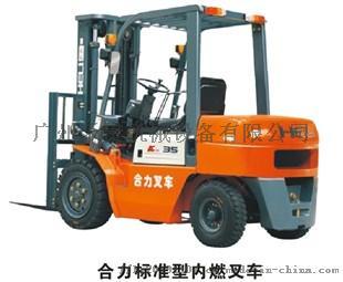 液壓叉車出租 廣州黃埔液壓叉車出租 內燃重叉車出租113552572