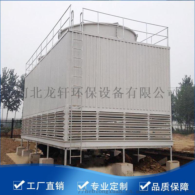 方形逆流式玻璃钢冷却塔逆流式冷却塔817722105
