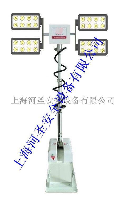 曲臂車載升降照明燈BSD-L282150108434952