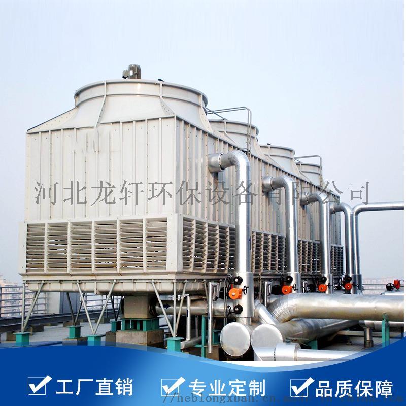 玻璃钢方形冷却塔逆流 龙轩DFNGP-150817847175