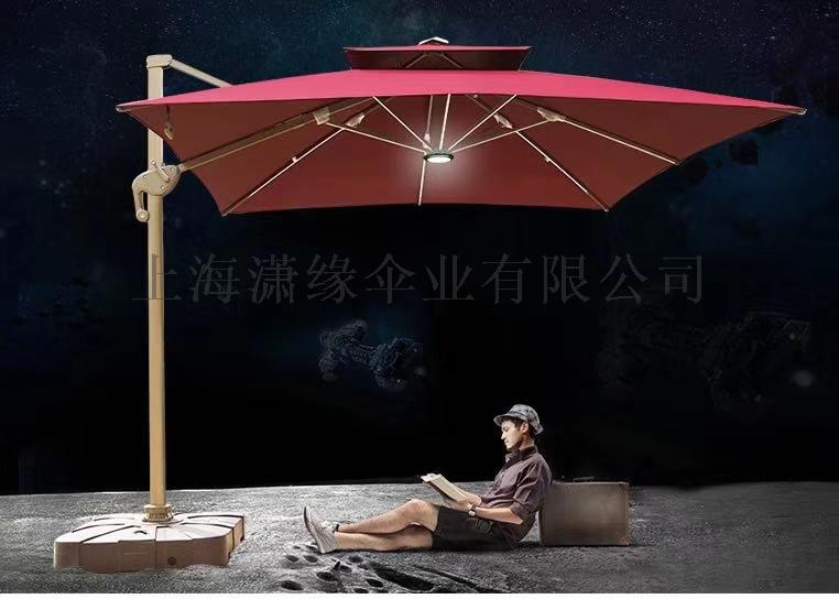LED户外伞、太阳能发电led庭院伞、LED阳伞129517622
