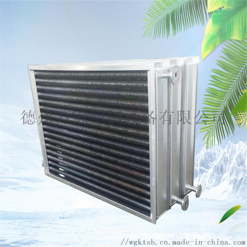 钢管空气热交换器,铝翅片空气换热器853361232