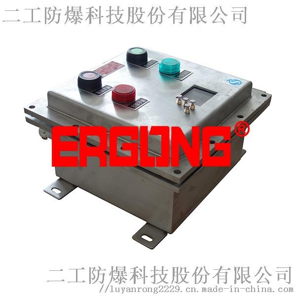 就地控制防爆箱IIC氢气专用防爆配电箱105162905