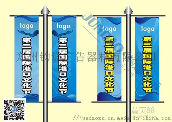 公园里灯杆旗广告素材供应商845593892
