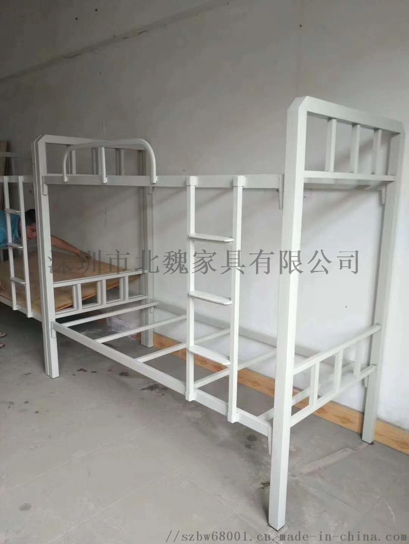深圳学生床双层床-公寓床双层床-上下铺铁床厂家139674225