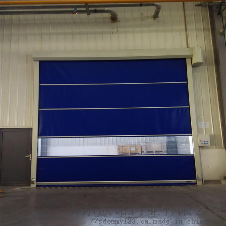 SKJ1600型PVC快速捲簾門 自動感應快速門59907202