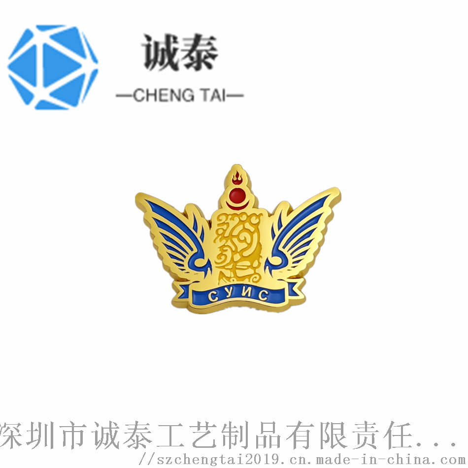 湖南年会徽章定制/活动年终会胸章/镀金司微生产厂127047925