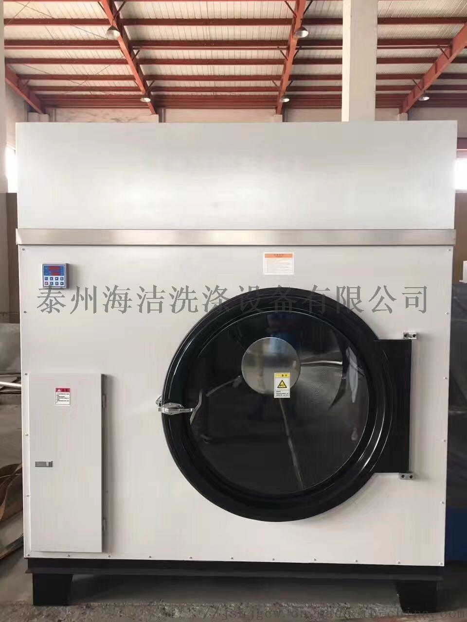 供應乳膠烘乾機環保型50公斤乳膠烘乾機823649785