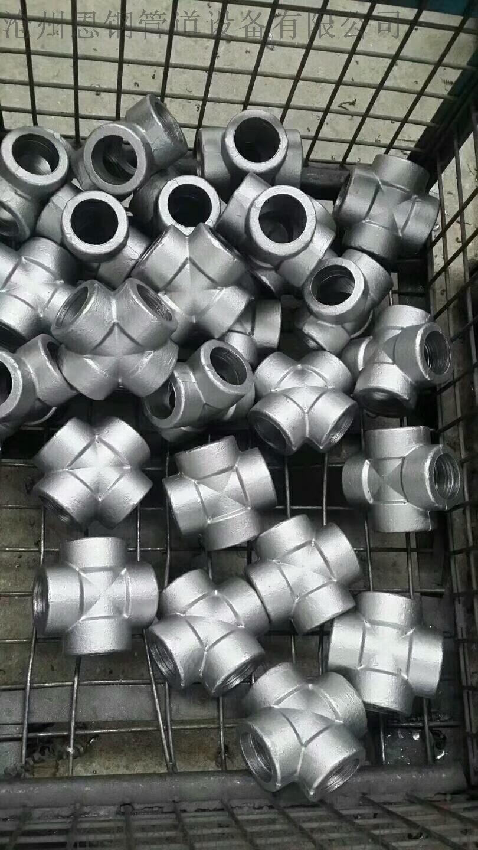 锻制螺纹管箍、A105螺纹管箍、coupling139776685