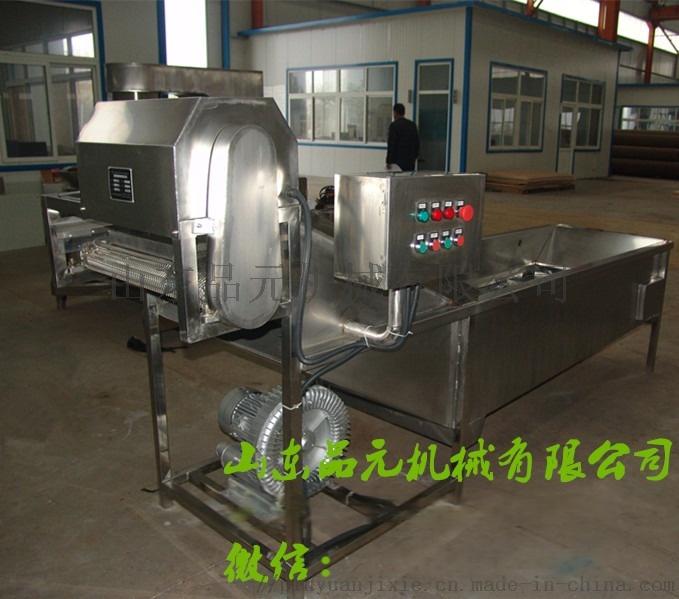果蔬清洗流水線 蔬菜高壓噴淋清洗機106958622
