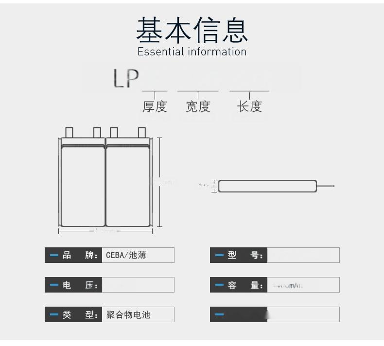 LP35108108(2)_03.jpg