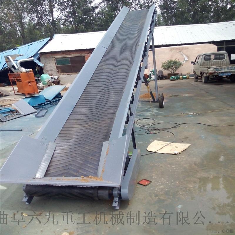 槽型,挡边,电动升降,散沙土,皮带输送机.jpg