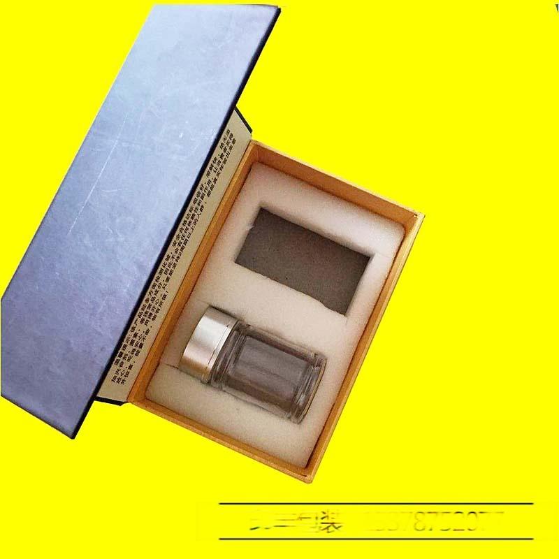 药品礼盒包装盒85.jpg