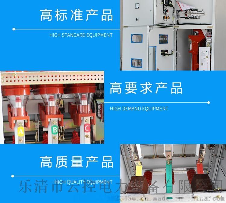 2_看图王(1)_09.jpg