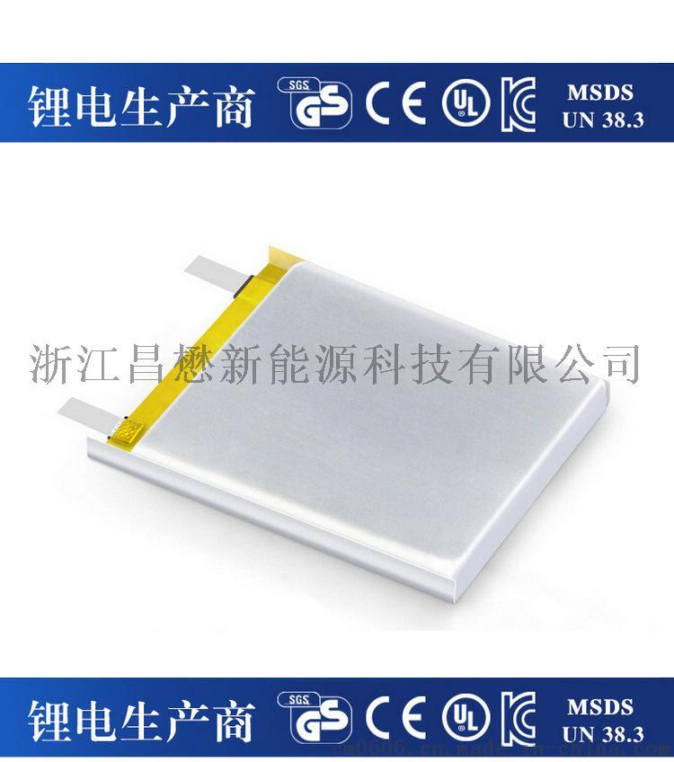 智能手表锂电池3.7v704060 2000mah聚合物充电锂电池计步器64350915