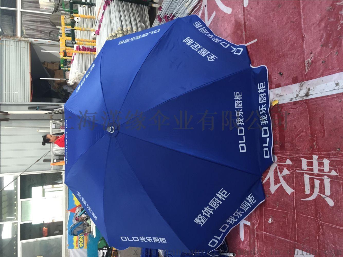双骨户外广告伞太阳伞、加强双骨架户外遮阳伞47218892