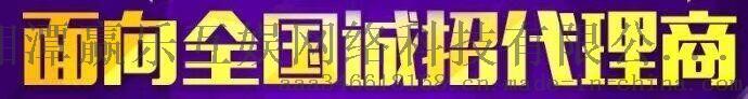 赢乐棋牌客服 赢乐棋牌邀请码 赢乐棋牌最高返点招商加盟56557215