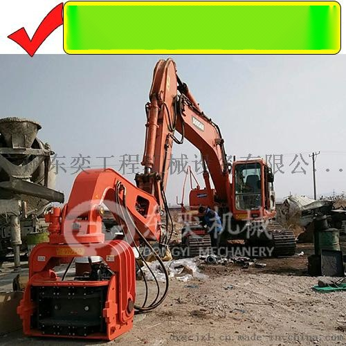挖掘机打钢板桩机 打拔拉森钢板桩 打桩锤厂57551575
