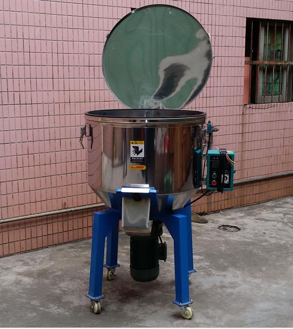 瑞朗RLMV-100 ,塑料立式搅拌机90886655