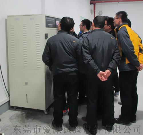 紫外线环境老化箱仪器厂家791956875
