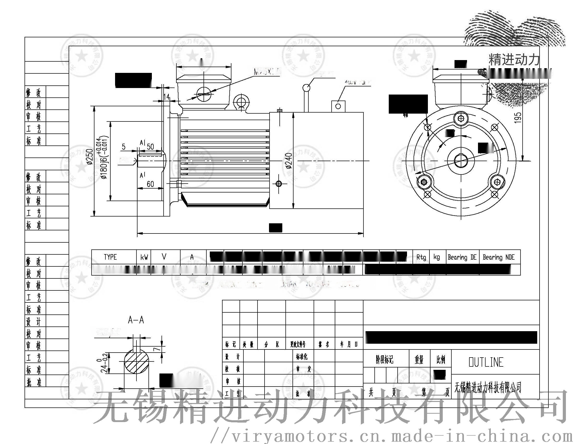 Y2VPEJ 112M-6-2.2kW B5 400-690V 50HZ.jpg