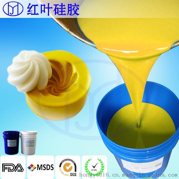 液体模具硅胶 食品级液体硅胶 耐高温模具硅胶70932185