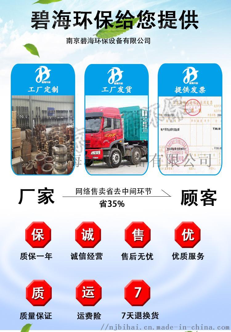 专业生产 JBJ-90078443635