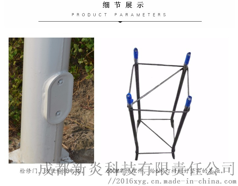 四川8米單臂路燈生產廠家8M50W90902195