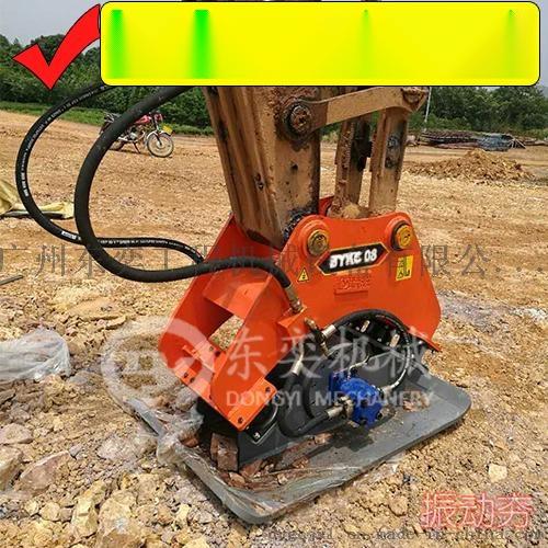 大中小挖掘机振动夯、液压平板夯、夯实回填土设备765816385