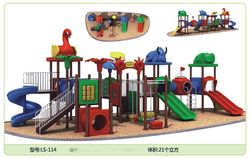兒童遊樂設施組合滑梯廠家直銷155472