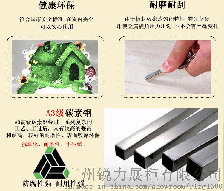 广州厂家供应服装展柜服装店展示台男女装货架60285885