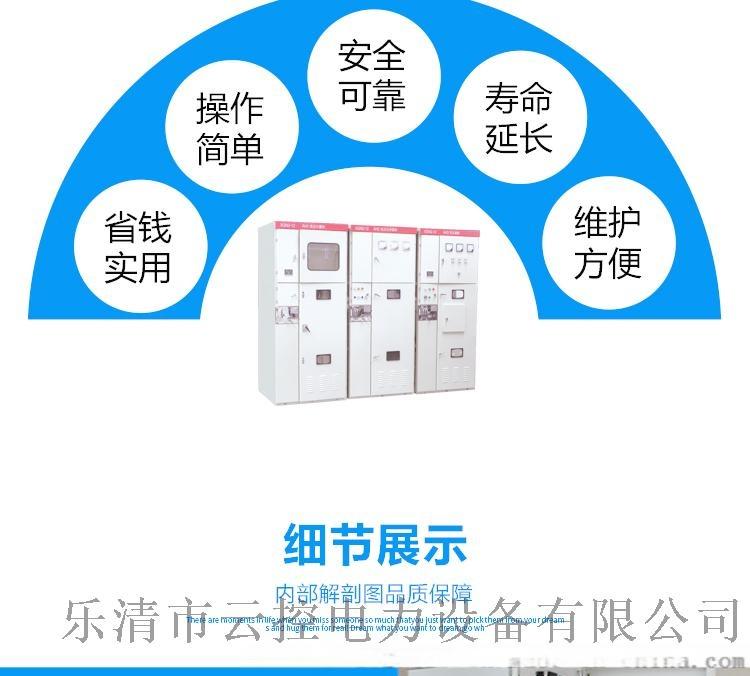 2_看图王(1)_08.jpg