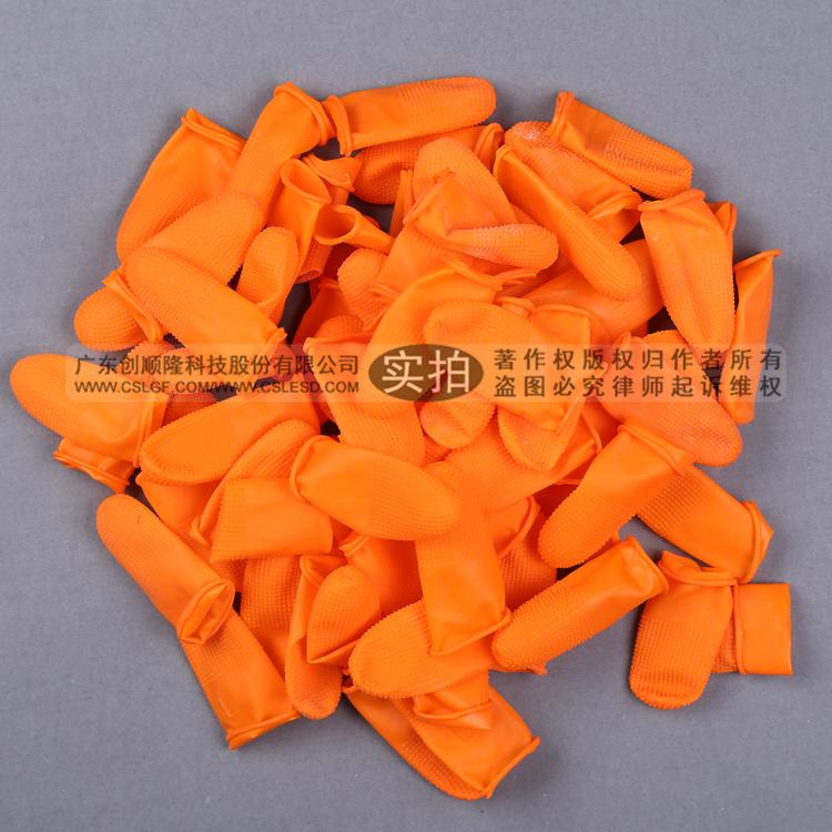 橙色防滑手指套-3.jpg
