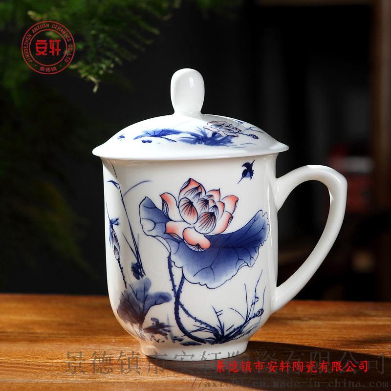员工礼品定制茶杯1.jpg